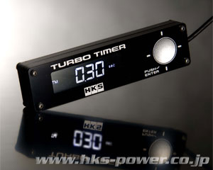 HKS Type-1 Turbo Timer - Universal White Display