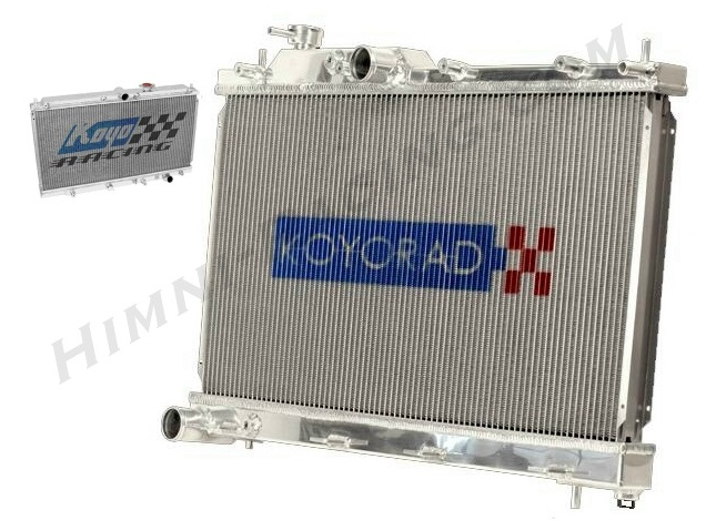 Koyo Rad N-FLOW HH Series Racing Radiator: 89-91 S5 Mazda RX-7